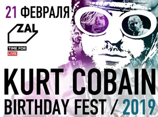 Kurt Cobain Birthday Fest 2019