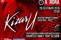 Kizaru. Haunted Family Trap Session