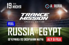 Trancemission. Russia vs Egypt
