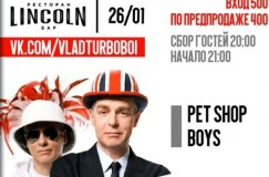 Pet Shop Boys and Duran Duran Party. Cover show